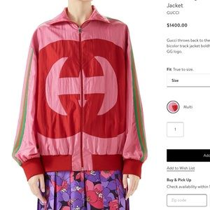 NWT Gucci interlocking G nylon jacket